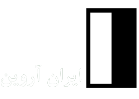 ایران آروین