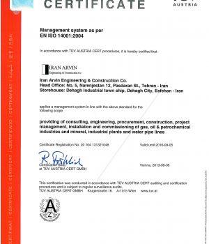 گواهینامه iso-2