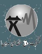 شرکت برق تهران